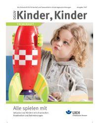 Broschüre Alle spielen mit - DGUV Kinder, Kinder