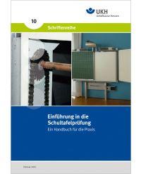 Buch Einführung in die Schultafelprüfung - 10 Schriftreihe UKH